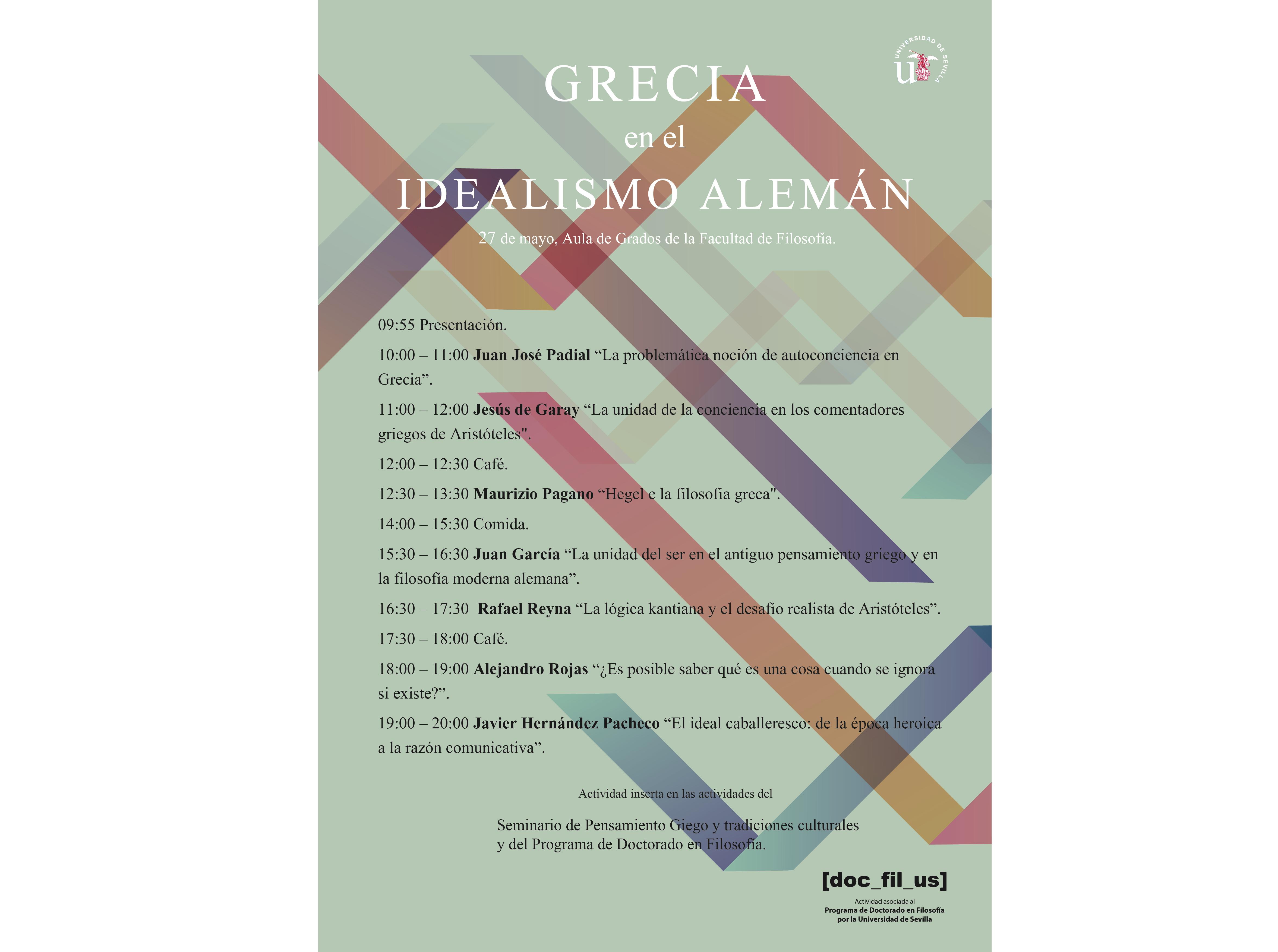 cartel-grecia-en-el-idealismo-aleman